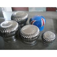 Quality Turbo fan for industry Centrifugal fan for sale