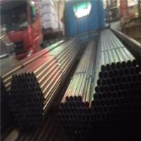China lncoloy 825 Corrosion Resistant Alloy For Electric Appliance Seamless Alloy 825 Pipe Tube on sale