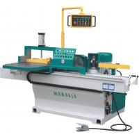 Buy cheap MXB3515 Hydraulic semi-automatic comb tenon mortising machine from Wholesalers