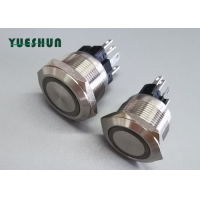Buy cheap 250VAC 1NO1NC IP67 Metal 25mm Led Push Button Momentary Switch from wholesalers