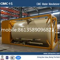 Quality ISO 20ft cement bulker tanker container for sale
