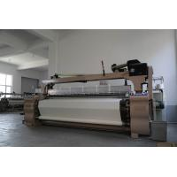Quality Water Jet Loom Cotton Weaving Machines 2.2 Kw For Velvet Fabric for sale