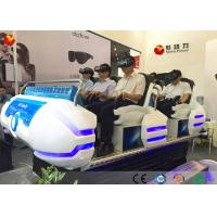 Quality 12 Monthes Warranty Multiple Movies 9D VR Cinema Game Simulator For Different Ages for sale