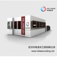 Buy Enclosed Stainless Steel Fiber Laser Cutting Machine Industrial With Safe Room at wholesale prices