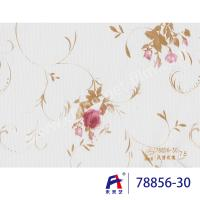 Buy cheap Durable PVC Ceiling Film Decorative 0.12-0.14*126 Adornment Effect Is Obvious from wholesalers
