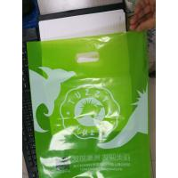 China Waterproof Toys Packaging Plastic Supermarket Bags Biodegradable Shopping Bags on sale