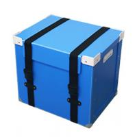 Quality ISO9001 Plastic Coroplast Box , Customized Collapsible Storage Boxes With Lids for sale