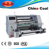 China Thermal Paper,Fax Paper Slitting Rewinding Machine on sale