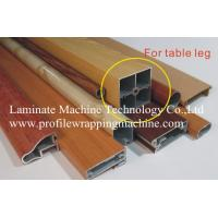 Quality curtain rod machine for sale