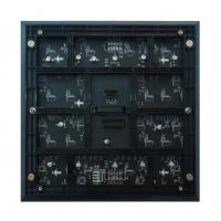 Buy P3.91mm Indoor front Maintenance/front Access LED Display with Magnetic Module at wholesale prices