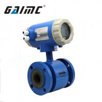 Quality GMF100 electromagnetic Chemical sulfuric acid flow meter for sale