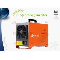 Quality Aquaculture System Portable Ozone Generator 110V 220V 5000 mg/h Water Treatment for sale