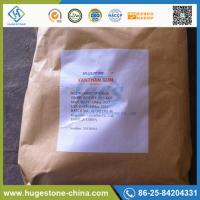 Quality Xanthan Gum for sale