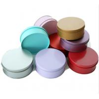 Quality Hot Sale Colorful 50g-200g Aluminium Personal Care Cream Jar for sale