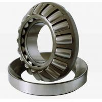 Quality High strength low libration Cylindrical Bore spherical roller self aligning ball bearing for sale