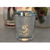 Buy cheap Mercury Glass Candle Holders Votive Set Wedding Decoration with Laser Numbers from Wholesalers