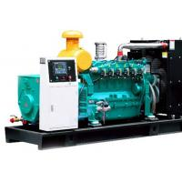 Quality Clean Energy Biogas Generator Set 200KVA 160KW 3 Phase 1500 RPM CE Verified for sale