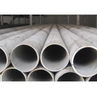 Quality Hot-dipped galvanized pipes for sale