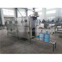 Quality QGF -120 5 Gallon Water Filling Machine , 20 Liter Water Bottle Manufacturing Machines for sale