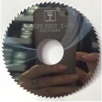 Quality KM  Solid carbide slitting cutter circular saw blade for metal cutting for sale
