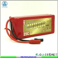 Quality 2016 New Powerful 22.2V 16000mAh Lithium Polymer Rechargeable Lipo Battery for rc UAV for sale