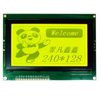 Quality Flat Rectangle 5.1 Inch Dot Matrix Display Module Security / Power Equipment Use for sale