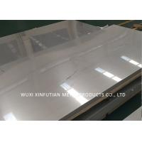 Quality 4X8 Cold Rolled Steel Sheet / Stainless Steel Sheet 904L Seawater Cooling Devices for sale