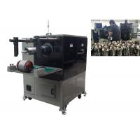 Quality Energy Saving Fully Automatic Motor Winding Machine SMT-QX10 for sale