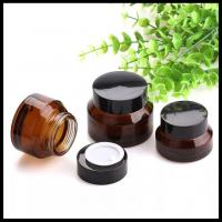 Quality Amber Cosmetic Cream Jar 15g 30g 50g Skin Care PETG Face Cream Bottles ISO Approval for sale