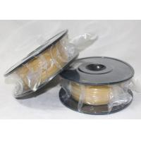 Quality 1.75mm / 3mm PVA Water Soluble filament for sale