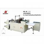 Quality PVC PE I Arc-shaped Sealing Bag-making Machine for sale