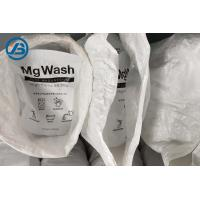 Buy High Solubility Magnesium Prill Beads For Kangen Water Bag / Laundry Media at wholesale prices