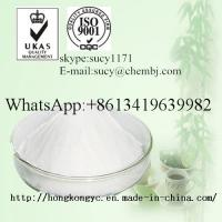 Quality L(+)-Aspartic acid skype:sucy1171 for sale