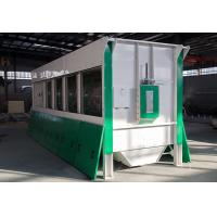 Quality 100T / H Capacity Maize Cleaning Bean Classifying Machine Industrial Customized Color for sale
