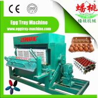 Quality full automatic egg tray machinery for sale