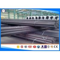 China Diameter 0.50mm - 500mm Forged Steel Round Bars / Structural Steel Bars For Ship Vehicle on sale
