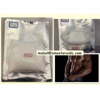 China No Side Effect Oral Anabolic Steroids Oxandrolone / Anavar Powder For Weight Loss on sale