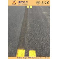 China 140Mpa High Pressure Water Jet Blaster /  Cleaner for Road Markings Lines Removal on sale