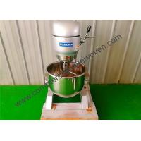 Quality Bakery Commercial Planetary Mixer Cake Mixer Easy Clean 3 Crosspiece Variable Speed for sale