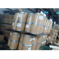 China Hydroxylamine Hydrochloride 99% Min CAS 5470-11-1 White Crystal Use for Medical on sale