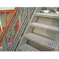 Quality Anti - Skidding Decorative Sheet Metal Panels Perforated Metal Stair Treads for sale