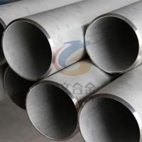 253MA Seamless Stainless Steel Pipe