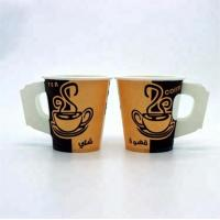 Adjustable Mold Coffee Paper Cup Forming Machine 380 V / 220 V For Hot Drinks