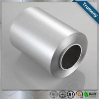 Quality Food Grade Coated Aluminum Strip Roll Foil Roll For Food Packaging Stable for sale