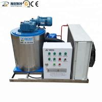 Quality Supermarket Commercial Flake Ice Machine , Flake Ice Maker For Fish for sale