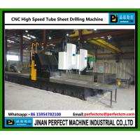 Quality CNC High Speed Drilling Machine for Tube Sheet heat exchanger pressure vessel China Top Supplier for sale