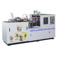 Quality Paper Cup Forming Machine, Paper Cup Making Machine, for drinks for sale