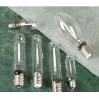 Quality High Pressure Sodium Lamp for sale