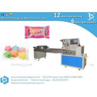 China Soft candy, hard candy, candy packaging machine, stainless steel packaging machine on sale