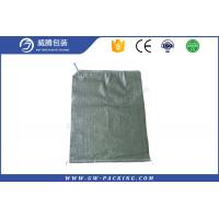 Buy Professional pp woven pp bag In many styles garbage bags manufacturers for your selection at wholesale prices